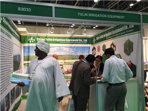 2016 AMERICAN EXHIBITION FOR IRRIGATION