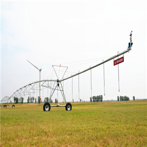 Center Pivot Irrigation Equipment