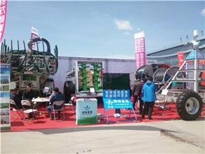 INNER MONGOLIA AGRICULTURAL MACHINERY EXHIBITION