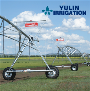 2018 Two Wheel Linear Move Irrigation System