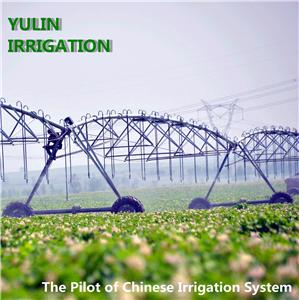 Suppliers High quality yulin irrigation machine