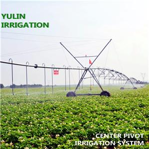 2018 Suppliers yulin irrigation Wholesalers
