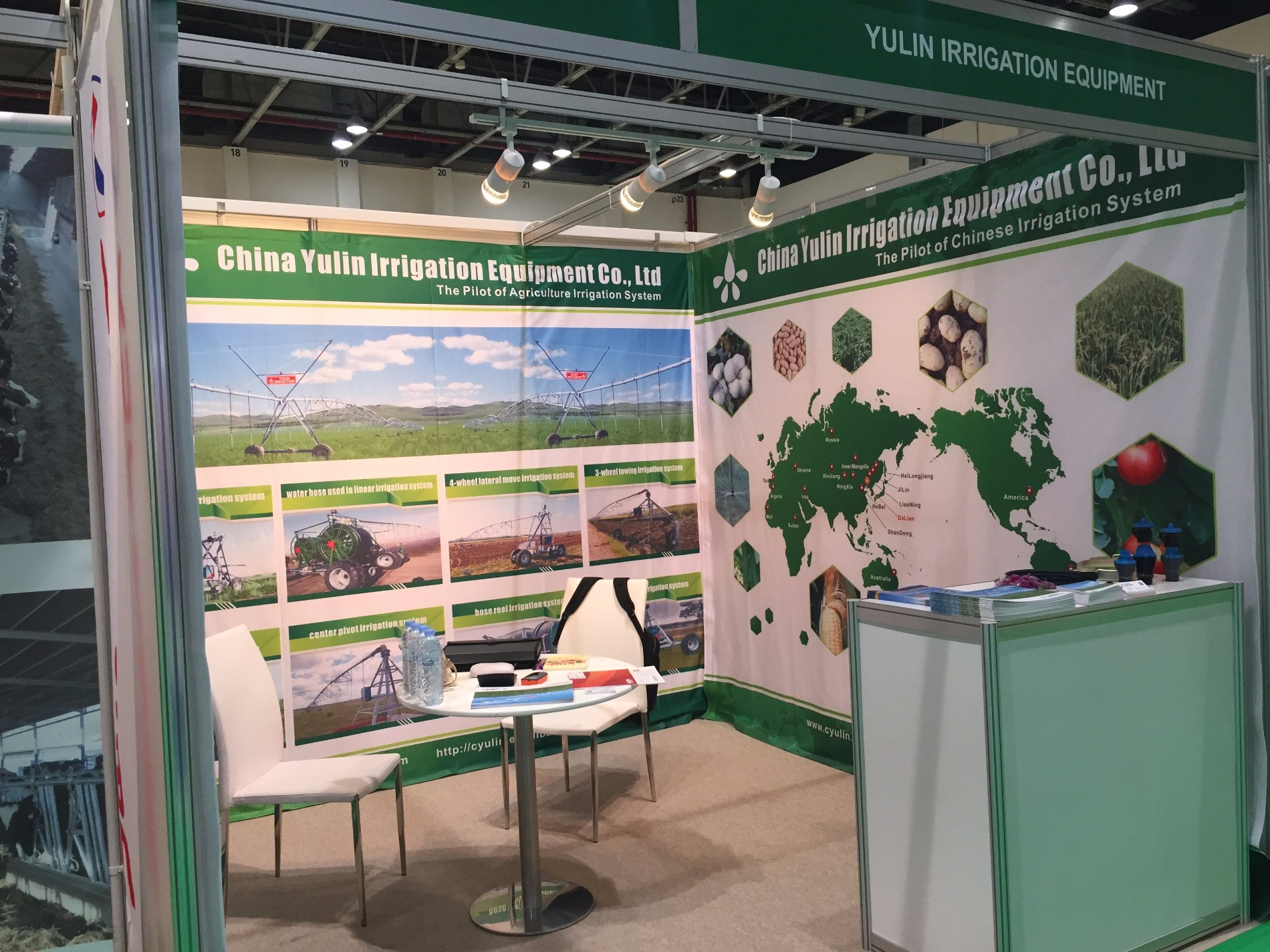 2017 American exhibition for irrigation