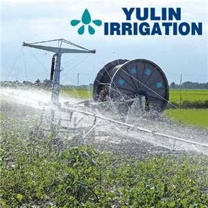 Yulin Hose Reel Irrigation System with Boom