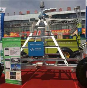 2018 China Inner Mongolia International Agriculture Machine Conference