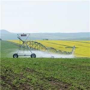 Fixed Center Pivot Irrigation System Quotes