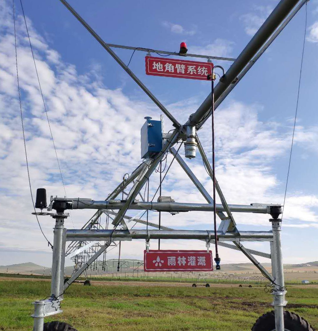 Self-Driven Center Pivot Irrigation Equipment Manufacturers, Self-Driven Center Pivot Irrigation Equipment Factory, Supply Self-Driven Center Pivot Irrigation Equipment