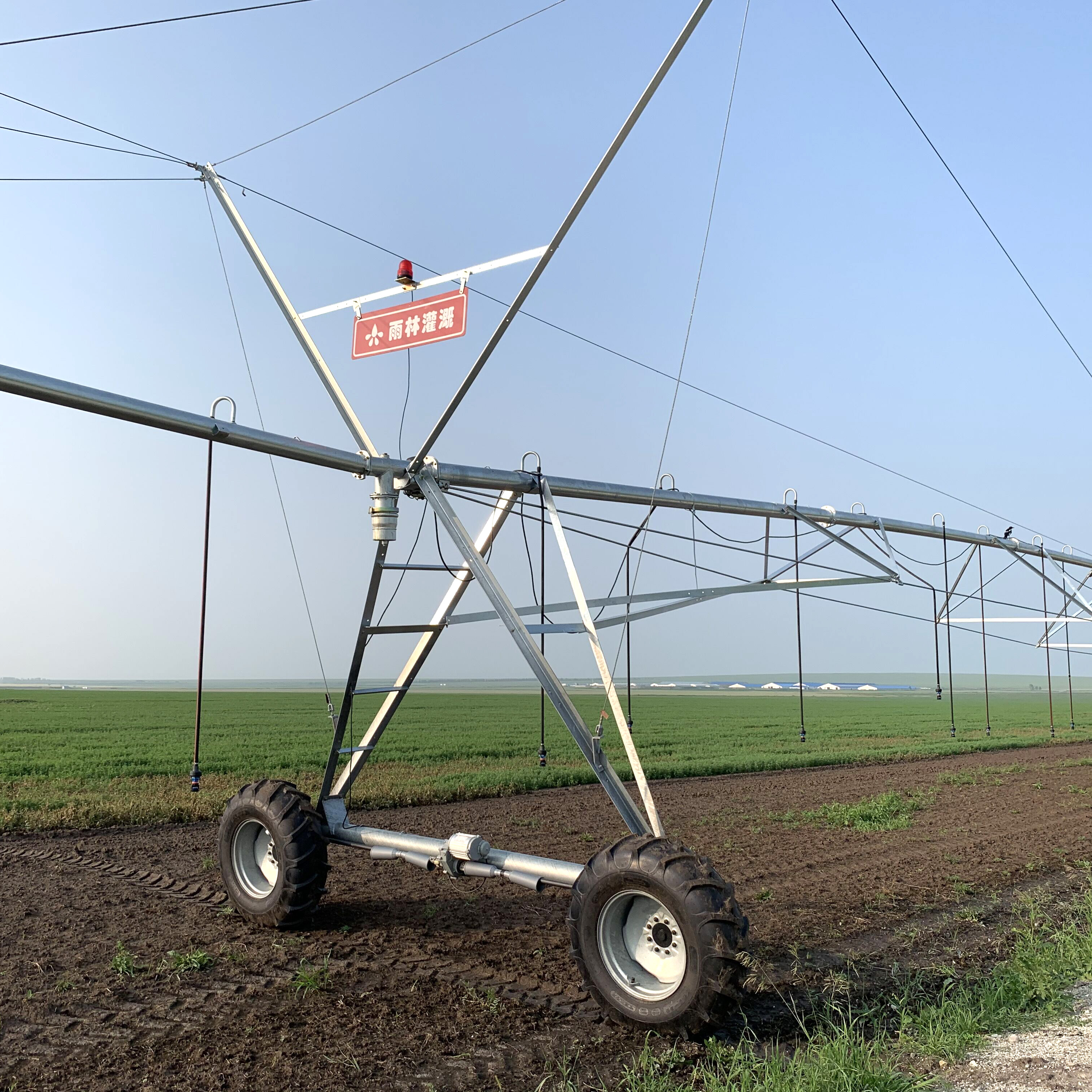 2021 Suppliers pivot irrigation system on sale Manufacturers, 2021 Suppliers pivot irrigation system on sale Factory, Supply 2021 Suppliers pivot irrigation system on sale