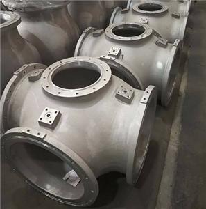 China foundry casting Aluminium Housing