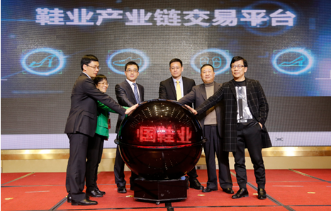 Jinyi Shoe Materials Co., Ltd. won the