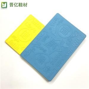 Eva Foam Floor Mats