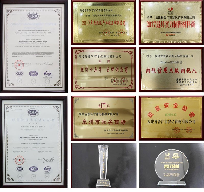 Anta appreciates strongly eva foaming products of Jinyi