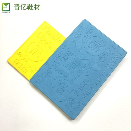 EVA Prayer Mat Manufacturers, EVA Prayer Mat Factory, Supply EVA Prayer Mat
