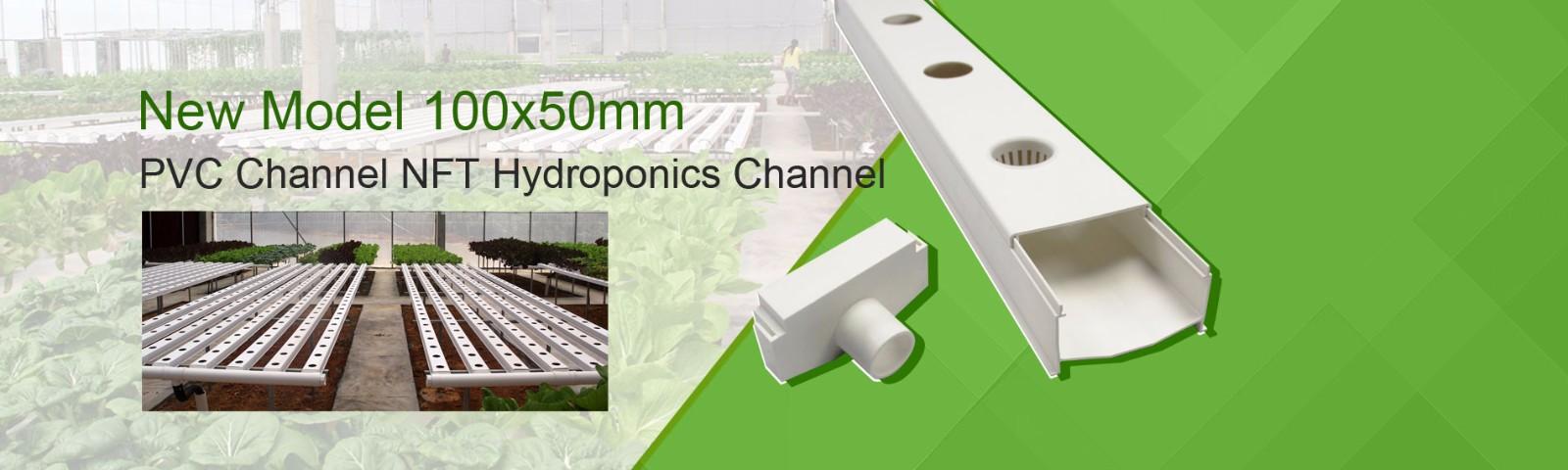 New Model 100x50mm Pvc Channel Nft Hydroponics Channel