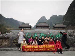 A 5-day tour to Guizhou Province
