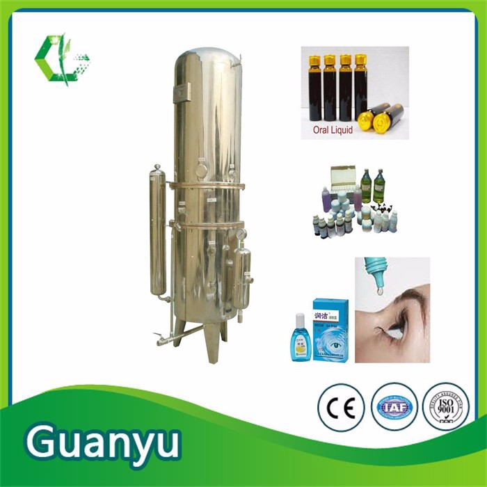 High Effect Water Distiller For Food Processing