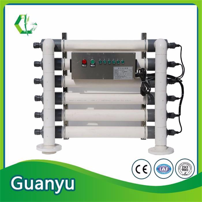 염수 용 PVC 자외선 살균기