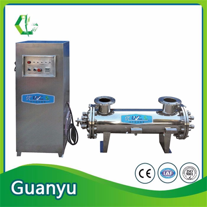 Stainless Steel UV Disinfection System For Baby Pool