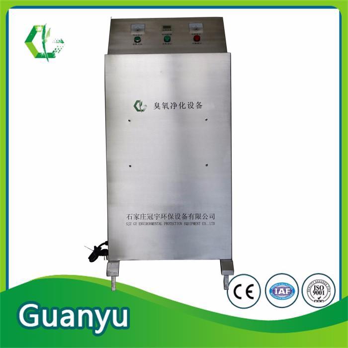 Water Tank Ozone Sterilizer