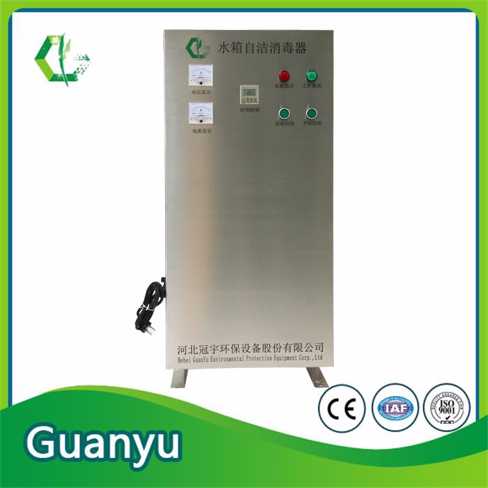 Ozone Generator For Air and Water