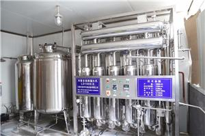 Supply WFI multiple effect water stills for a pharmaceutical company in South Africa