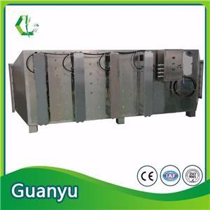 UV 광촉매 가스 처리 시스템