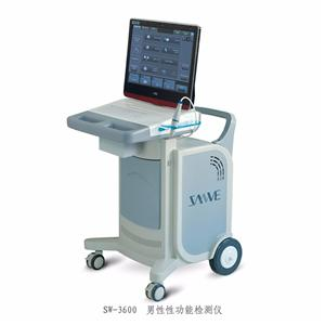 Comprehensive Male Sexual Dysfunction Diagnostic Apparatus