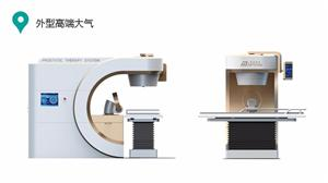 Urological Prostate Therapy Workstation Manufacturers, Urological Prostate Therapy Workstation Factory, Supply Urological Prostate Therapy Workstation