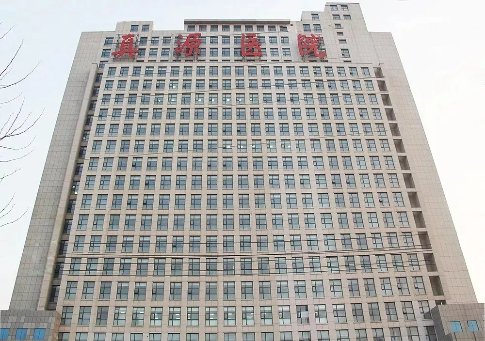 Maptag-ED treatment system settled in Henan Luyi Zhenyuan Hospital