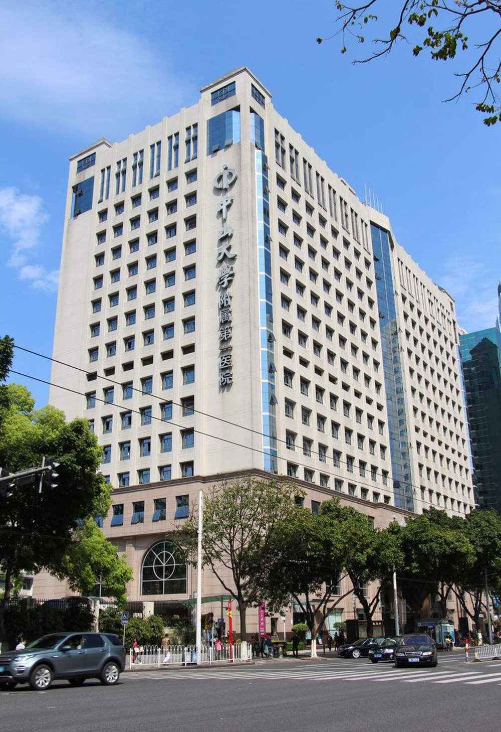 SW-3501 Premature Ejaculation Therapy System Installed in the Zhongshan Hospital