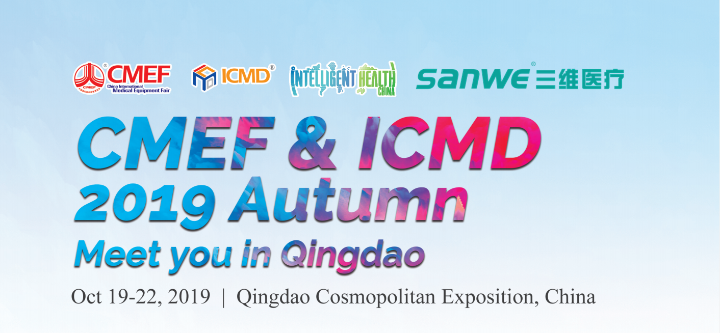 See you on CMEF China International Medical Equipment Fair!
