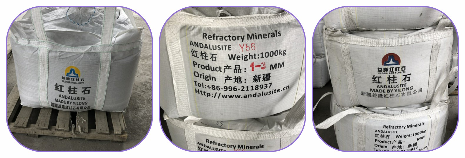 Refractory Andalusite,Andalusite Ore,Raw Andalusite