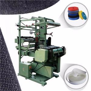 Velcro Tape Loom