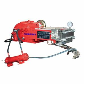 High quality Hydro Blasting Pump Quotes,China Hydro Blasting Pump Factory,Hydro Blasting Pump Purchasing