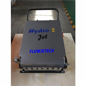 High quality Hydraulic Driven Hydro Blaster Quotes,China Hydraulic Driven Hydro Blaster Factory,Hydraulic Driven Hydro Blaster Purchasing