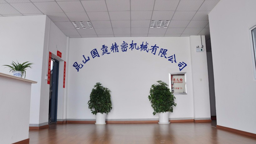 Kunshan Guoting Pml precision Mechanism Co.,Ltd