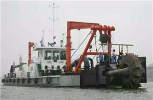 Wheel Bucket Dredger