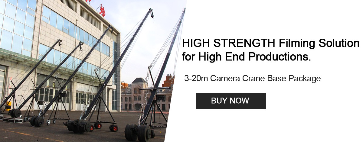 天津体彩camera crane