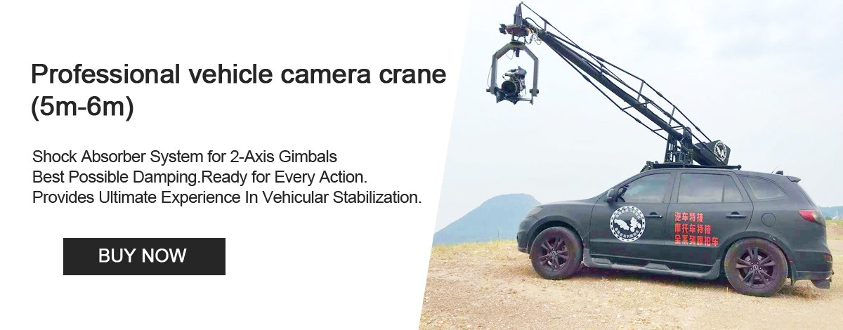 天津体彩6m   Installed on Cars With Stabilized Head