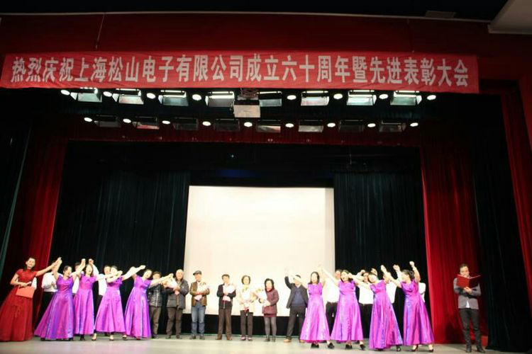 Shanghai Songshan