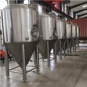 High quality Pub Beer Brewing Equipment Quotes,China Pub Beer Brewing Equipment Factory,Pub Beer Brewing Equipment Purchasing