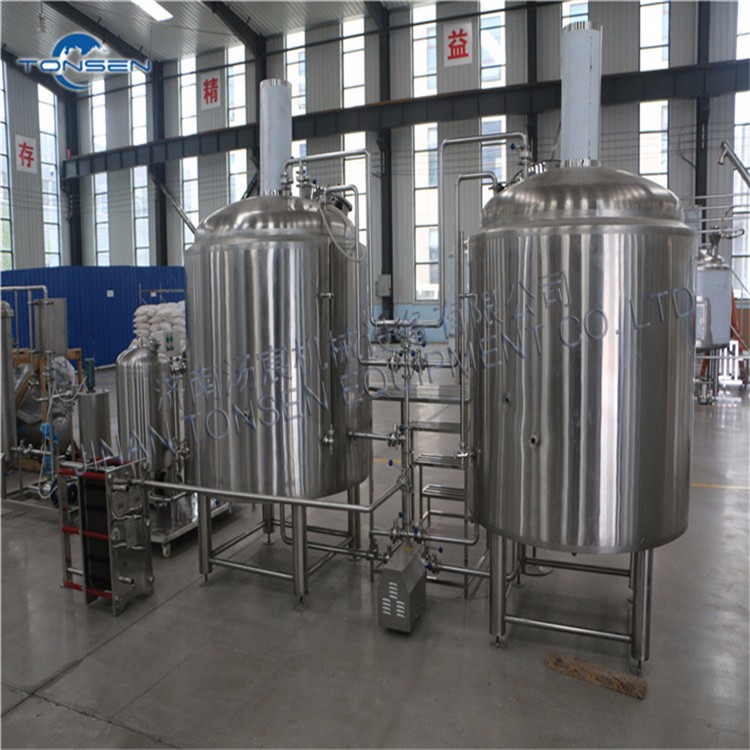 High quality Beer Bar Brewing Equipment Quotes,China Beer Bar Brewing Equipment Factory,Beer Bar Brewing Equipment Purchasing