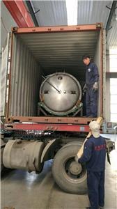 BBT Tank Manufacturers, BBT Tank Factory, Supply BBT Tank