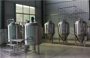 Brewhouse Lauter Tun