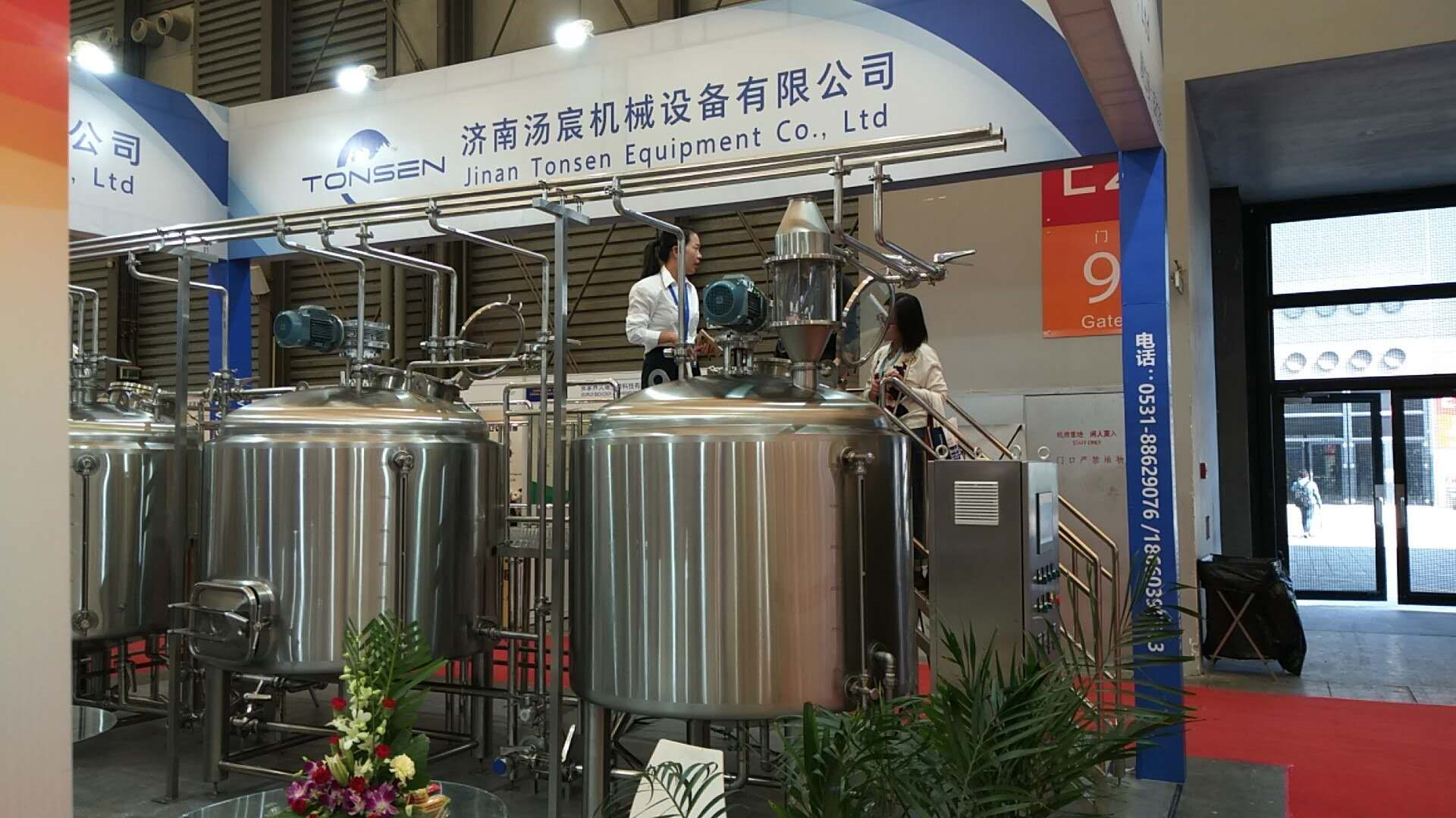 China International Craft Beer Summit Forum