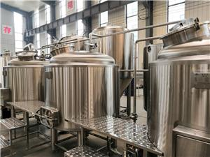 High quality Beer brewing Pilot system Quotes,China Beer brewing Pilot system Factory,Beer brewing Pilot system Purchasing