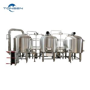 Pub Beer Brewing Equipment