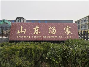 Шаньдун Tonsen оборудование Лтд