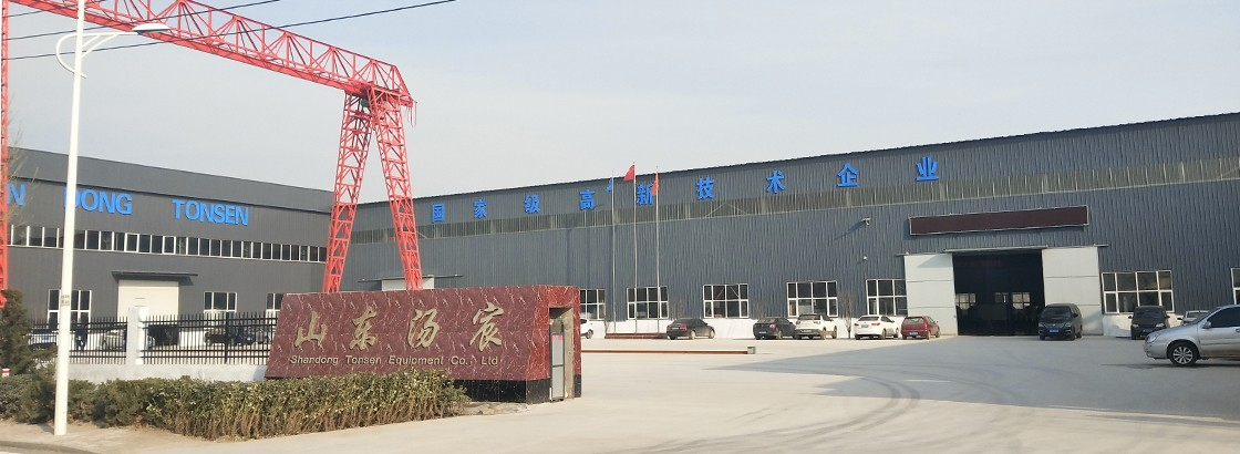 Tonsen factory