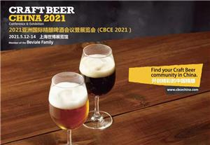 2021 Asia International Craft Beer Conference and Exhibition